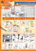 HomePro catalogue  - 05 January 2021 - 16 February 2021.